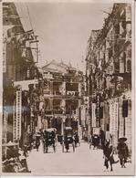 JAPON TOKYO TOKIO  JAPAN  Asia Asie Fonds Victor FORBIN (1864-1947) - Lugares