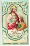 La Communion De Saint Jean. **** - Christianisme