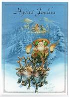 CHRISTMAS POSTCARD FINLAND - SANTA CLAUS - REINDEER  SLEIGH - Artist Signed: PARTANEN - 2010 - Noël