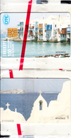 GREECE - MYKONOS Island, Tirage 25000, 08/95, Mint - Greece