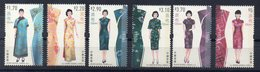 HONG-KONG - QIPAO - CHINESE DRESSES - ROBES CHINOISES - 2017 - - 1997-... Région Administrative Chinoise