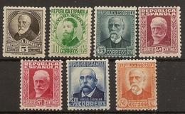 España Edifil 655/661* Mh  Personajes  Serie Completa  1931/1932  NL1077 - 1931-Hoy: 2ª República - ... Juan Carlos I