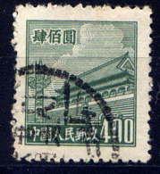 CHINE - 834D° - TIEN AN MEN - Usati
