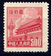 CHINE - 835AD(*) - TIEN AN MEN - 1949 - ... République Populaire