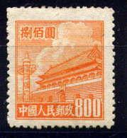 CHINE - 836AC(*) - TIEN AN MEN - 1949 - ... République Populaire