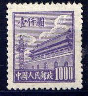 CHINE - 837B(*) - TIEN AN MEN - 1949 - ... République Populaire