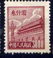 CHINE - 839(*) - TIEN AN MEN - 1949 - ... République Populaire