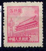 CHINE - 840A(*) - TIEN AN MEN - 1949 - ... République Populaire