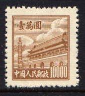 CHINE - 842(*) - TIEN AN MEN - 1949 - ... République Populaire