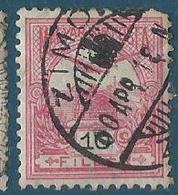 Hongrie Yvert N°  Obliteration Zimo - Hongrie