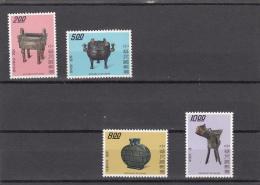 Formosa Nº 1042 Al 1045 - 1945-... República De China