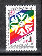 Iran - 1985. Anniversario Della Rivoluzione Islamica. 6^ Anniversary Of The Victory Islamic Revolution. MNH - Storia