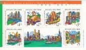 Hong Kong Hb 62 - 1997-... Région Administrative Chinoise