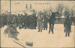 Лынтупы Vintage Postcard Lyntupy - Weißrussland