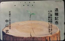 Telefonkarte Japan - Baum - 110-262 - Japan