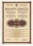 YUGOSLAVIA, 1975  GOVERNMENT BOND FOR DEVELOPMENT OF KOSOVO REGION, 100 DINAR - Old Paper