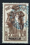 Madagascar (French Colony), International Expo, Paris, 50c, 1937, VFU - Madagascar (1889-1960)