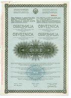 YUGOSLAVIA, 1972  GOVERNMENT BOND FOR DEVELOPMENT OF KOSOVO REGION, 100 DINAR - Old Paper