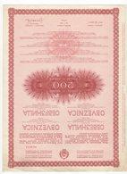 YUGOSLAVIA, 1972  GOVERNMENT BOND FOR DEVELOPMENT OF KOSOVO REGION, 200 DINAR - Old Paper