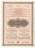 YUGOSLAVIA, 1972  GOVERNMENT BOND FOR DEVELOPMENT OF KOSOVO REGION, 500 DINAR - Old Paper