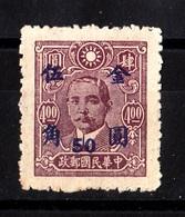 China, 1949- Sun Yat Sen, Overprinted. NewNH. - 1949 - ... République Populaire
