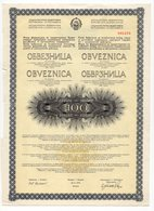 YUGOSLAVIA, 1974 GOVERNMENT BOND FOR DEVELOPMENT OF KOSOVO REGION, 100 DINAR - Old Paper
