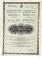 YUGOSLAVIA, 1974 GOVERNMENT BOND FOR DEVELOPMENT OF KOSOVO REGION, 500 DINAR - Old Paper