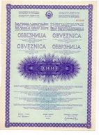 YUGOSLAVIA, 1974 GOVERNMENT BOND FOR DEVELOPMENT OF KOSOVO REGION, 1000 DINAR - Old Paper