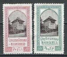 Rumänien Mi 201, 202 * MH - 1881-1918: Charles Ier
