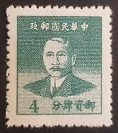 1949 Dr. Sun Yat Sen, Republic Of China, China, *,**, Or Used - Chine