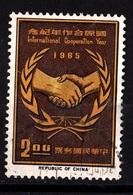 China, 1965- International Cooperation Year. CancelledNH. - Oblitérés