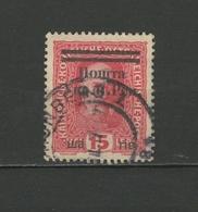 West Ukraine, 1919,  Used - Ukraine & West Ukraine