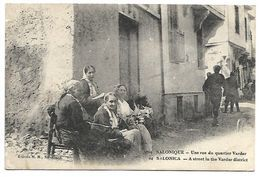 GRECE - SALONIQUE - Une Rue Du Quartier Vardar - Grèce
