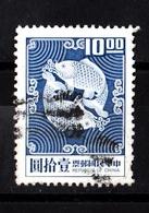 China,1974- Double Carps. CancelledNH. - 1949 - ... République Populaire
