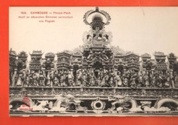 TSD-19 Cambodge Phnom-Penh  Motif De Décoration Chinoise Surmontant Une Pagode. Non Circulé - Kambodscha