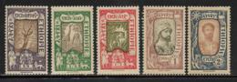 Ethiopia Scott # 120-24 Mint Hinged Various Subjects, 1919 - Ethiopia