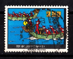 China,1966-Lunar New Year. CancelledNH. - Oblitérés