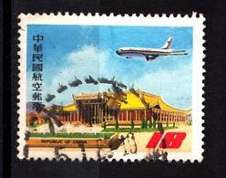 China,1984- Airplane And Airport . CancelledNH. - 1949 - ... République Populaire
