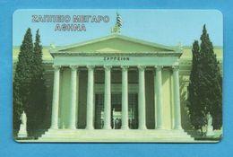 GREECE Chip Phonecard - Greece