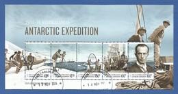 AAT 2014 , Australasian Antarctic  Expedition - Gestempelt / Fine Used / (o) - Territoire Antarctique Australien (AAT)