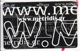 GREECE - Metridis Furniture, Interline Promotion Prepaid Card, Tirage 1000, Exp.date 30/05/03, Mint - Greece