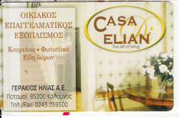 GREECE - Casa Elian, Interline Promotion Prepaid Card, Tirage 1000, Exp.date 30/08/03, Mint - Greece