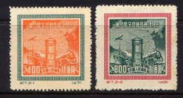 CHINE - 864/865(*) - CONFERENCE POSTALE NATIONALE - 1949 - ... République Populaire
