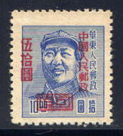 CHINE - 874(*) - MAO TSE-TOUNG - 1949 - ... République Populaire
