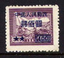 CHINE - 881(*) - TRAIN ET POSTIER - 1949 - ... République Populaire