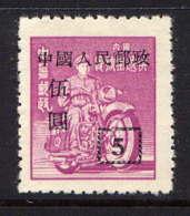CHINE - 900(*) - MOTOCYCLISTE - 1949 - ... République Populaire
