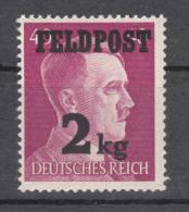 Deutsches Reich - Feldpost Mi. 3 ** - Germania