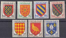 FRANCE - 1954 - Serie Completa Composta Da 7 Valori Nuovi MNH: Yvert 999/1005. - France