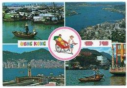 HONG KONG - MULTIVIEWS (1971) - Cina (Hong Kong)