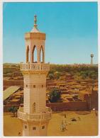 1586/ KANO, Nigeria. Old City. - Non écrite. Unused. No Escrita. Non Scritta. Ungelaufen. - Nigeria